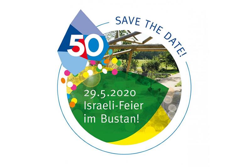 Fest der Sinne im Bustan – Eine israelische Party