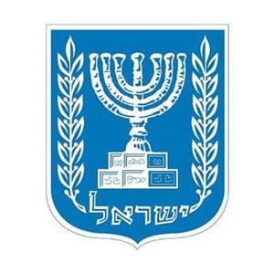Israelische Botschaft Berlin